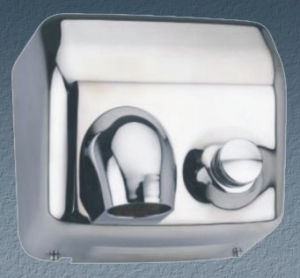 Manual Hand Dryer (MDF-8848)