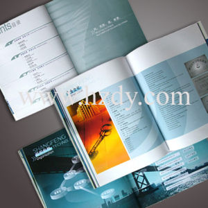 Printing Service (DY0051)