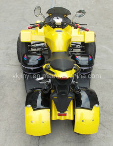 High Stability on Road ATV 250cc Double Seats pictures & photos