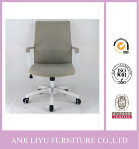 Fabric Office Chair Modern Style Manager Chair Computer Chair pictures & photos