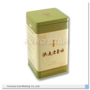 Tea Tin Box -1