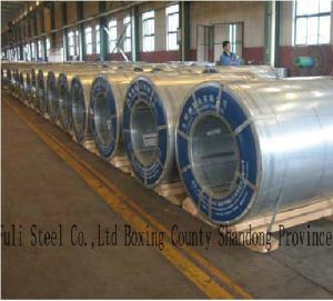 Galvanized Steel Sheet (750 / 762 / 800 / 900 / 914/1219/1250)