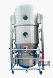 FL Series Fluidized Granulating Dryer pictures & photos