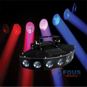 189PCS 5mm High Brightness RGB Seven Eyes LED Moon Flower / LED Effect Light / Disco Light (FS-E1005)