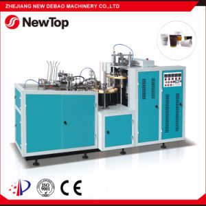 Paper Cup Forming Machine (DB-L12) pictures & photos