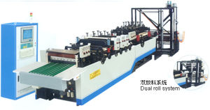 Automatic Bag Making Machine (GSD-60S)