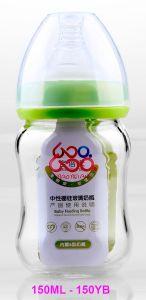 150ml Neutral Boroslicate Glass Baby Feeding Bottle pictures & photos