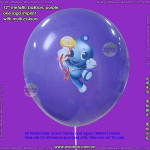 Celebration Balloon pictures & photos