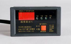 LPG/CNG Gas Leakage Annunciator