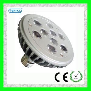 9*1W LED AR111 Lamp