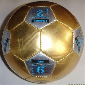 Mini Football (SJB-JZ05)