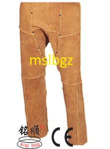 40 Inch Leather Welding Chaps