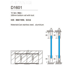 Xc-D1601 Hand Tools 100mm Stainless Steel Bottom Rail with Lock pictures & photos