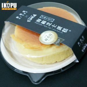 Sugarcane Bagasse Pulp Tableware Round Plate with Anti-Fog Lid pictures & photos