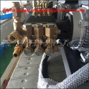 280bar/4100psi 25L High Pressure Pump (KH-2525C) pictures & photos