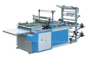 Rql -600 Bag Making Machine Heat Cutting pictures & photos