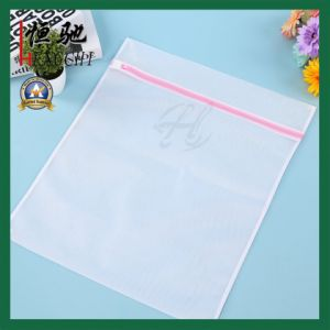 Flat Durable 4 PCS Protection Washing Drying Mesh Bag pictures & photos