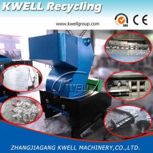 Kwell China Plastic Crusher/Crushing Machine for Soft/Rigid Materials pictures & photos