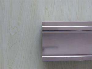 Aluminium Door Profile pictures & photos
