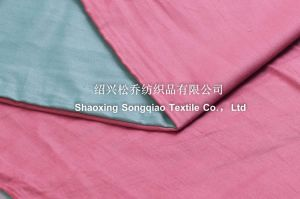 100% Cotton Plain Bed Sheet 3 pictures & photos