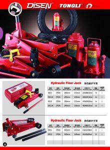 2t Max Height 290mm PVC Box Hydraulic Floor Jack pictures & photos
