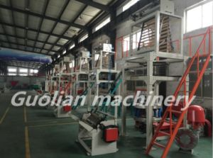 Taiwan PE High Speed Film Extruder pictures & photos