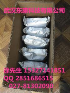 Male Sex Enhancer Acetildenafil Powder (Hongdenafil) CAS: 831217-01-7 pictures & photos