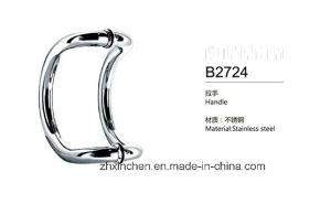 Xc-B2724 Stainless Steel Handle Bathroom Big Size Door Pull Handle pictures & photos