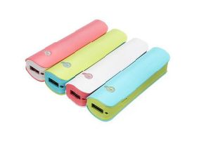 External Battery Charger 2200mAh Power Bank pictures & photos