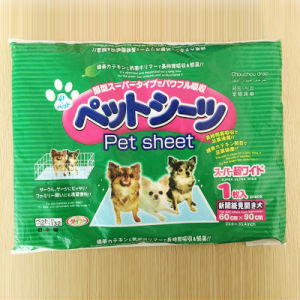 Disposable Pet /Puppy/Under Pads pictures & photos