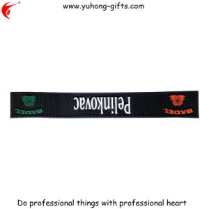 Rubber Bar Brand Drinking Mat Black Basic for Promotion (YH-BM028) pictures & photos
