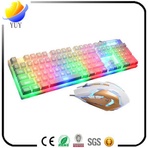 26 Button RGB Light Effect Steel-Sheet Mechanical USB Keyboard pictures & photos