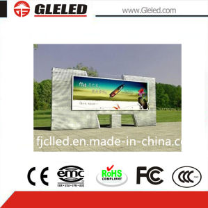 LED Full Color Screen Pitch 8mm Outdoor Waterproof Display LED pictures & photos