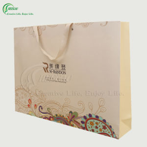 Recycled Ladies Carrier Paper Bag Shopping Bag for Clothes (KG-PB008)