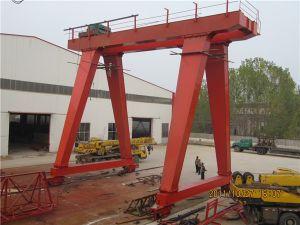 Electric Double Girder Gantry Portal Crane (LDLS-MG) pictures & photos