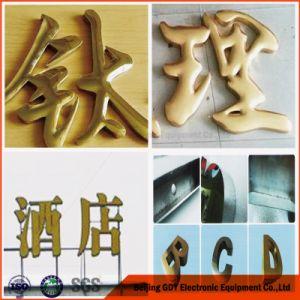 Advertising Word Laser Welding Word Machine pictures & photos