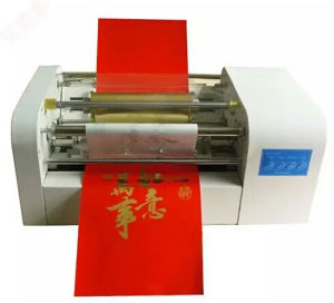 China Supply Advertisement (360B) Digital Hot Foil Stamping Machine pictures & photos