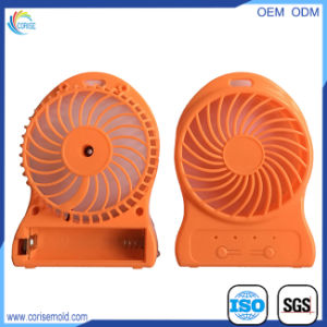 Mini USB Fan High Precision Plastic Injection Mould pictures & photos