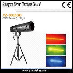 2500W LED Light Follow Spotlight pictures & photos