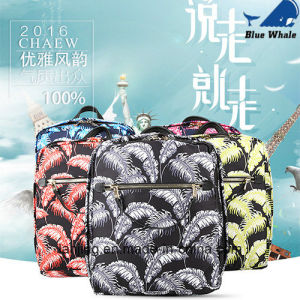 2016 Fashion Designer Laptop Backpack School Bag Hiking Backpack pictures & photos