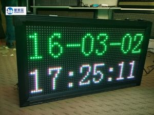 Full Color Outdoor P10 LED Display Module LED Display Screen 320mm*160mm pictures & photos