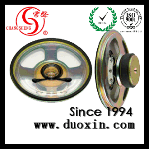 Dxyd77W-32z-8A Paper Cone 8ohm 1W 77mm Paper Thin Speakers pictures & photos