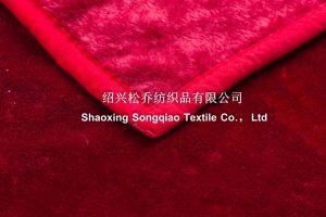 Plain Acrylic Blanket / Raschel Blanket - Red pictures & photos