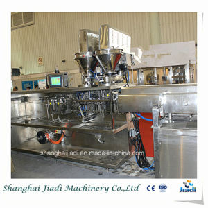 Automatic Portable Snacks Bag Packaging Machine