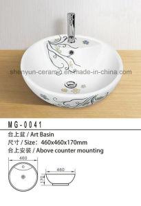 Ceramic Wash Basin Bathroom Basin Bowl Shape (MG-0041) pictures & photos