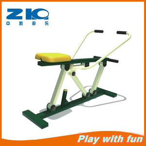 Sports Equipment for Adults pictures & photos