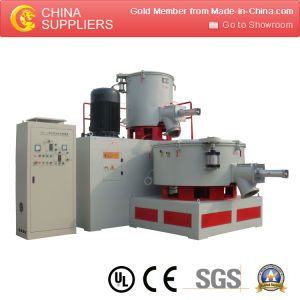 Gshl300/600high-Speed Mixer with Screw Loader pictures & photos