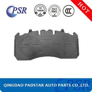 Auto Parts ECE R90 Brake Pads Cast Iron Back Plate pictures & photos
