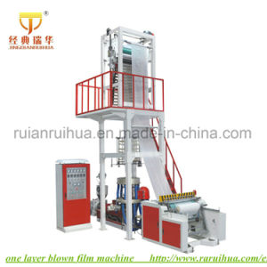2016single Layer Film Blowing Machine for Sale pictures & photos