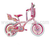 Factory Selling Children Bike (HC-KB-19912) pictures & photos